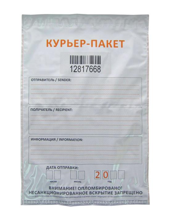 Курьер-пакет 296Х400+45 мм.