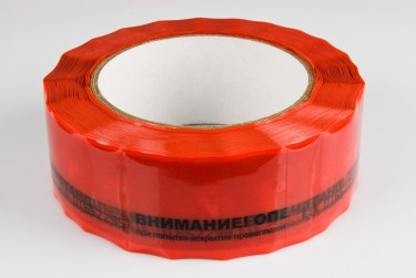 27 Сигнал СТАНДАРТ (красный,66 м, 66 мм)